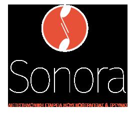 Sonora | Διεπιστημονική Εταιρεία Μουσικοθεραπείας & Έρευνας